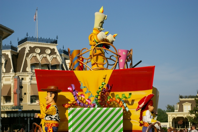 Lumiere on Float