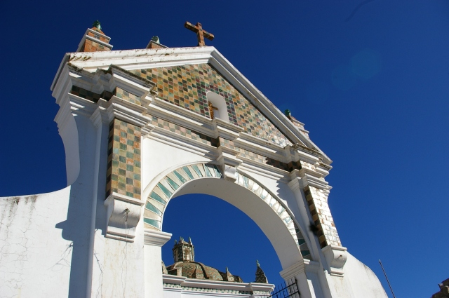 Arched Entrance to the Church