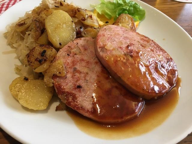 Pork Stomach